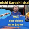 KONISHI KARASHIGOI CHALLENGE